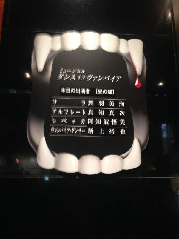 2015-11-20 12.52.37