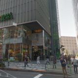 新宿バルト9は綺麗な映画館!アクセスやカフェ、チケットなどのお得情報まとめ