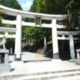 関東屈指のパワースポット「三峰神社」でお清め