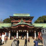新年のお参りをするなら富岡八幡宮と深川成田山