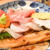 勝どきのまえ田で、炙り穴子一本のせ海鮮丼を食す。