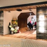 新しくオープンしたららぽーと豊洲のRHC「ロンハーマンカフェ」へ行ってきた