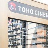 【失敗しないために!】東京ミッドタウン日比谷のTOHOで映画見る前に知っておきたい