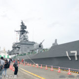 晴海ふ頭で東京みなと祭り2018に参加しました。海上自衛隊「はたかぜ」にも乗船!
