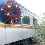 木場の列車フレンチ「アタゴール」は穴場!元オリエント急行シェフのお店でランチ