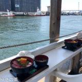晴海フラッグ(東京オリンピック選手村)周辺で美味しいランチはどこ?