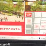 日本初が多い!コレド室町テラスの台湾レストランや行列ができる人気店