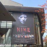 ミュージカル『NINE』感想(2020年赤坂ACTシアター)9歳のグイドの視点でみる作品?