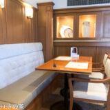 横浜の老舗「ホテルニューグランド」のレストラン※ナポリタンとドリアが美味しい